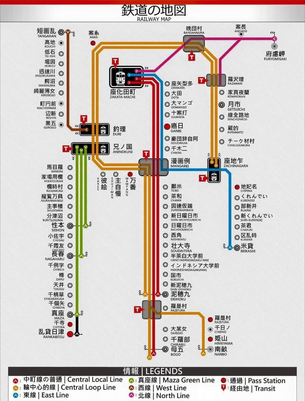 Peta Stasiun KRL Jabodetabek